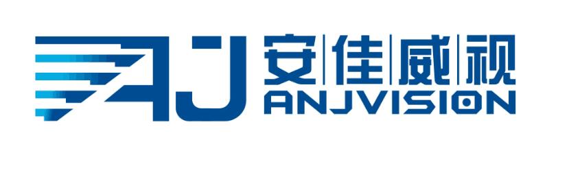 深圳市安佳威视信息技术有限公司