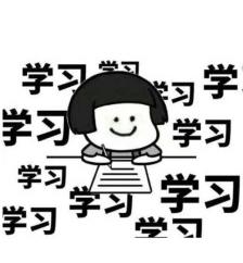 学习1_看图王.jpg