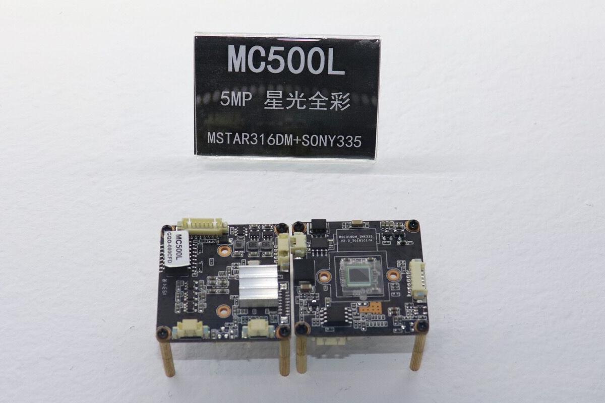 MC500L_看图王.jpg