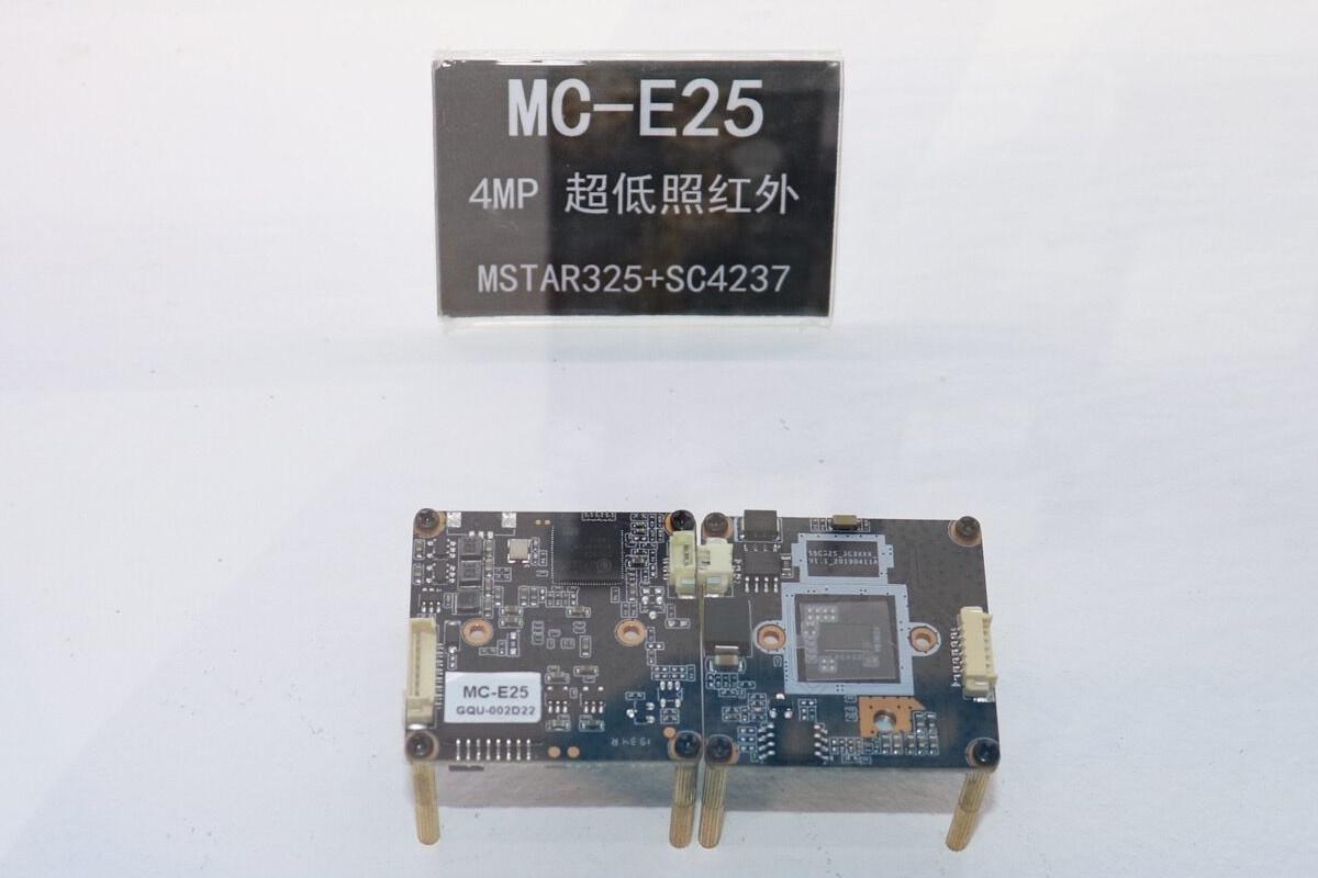 MC-E25_看图王.jpg