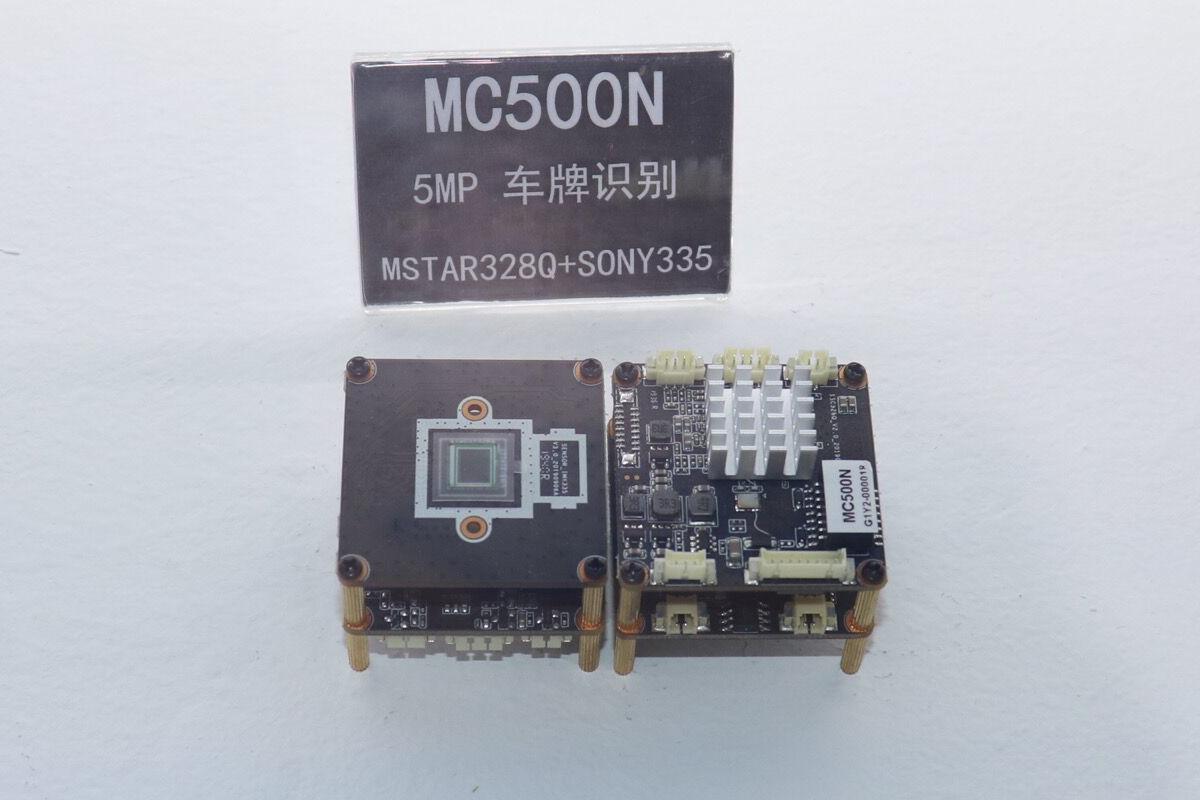 MC500N_看图王.jpg