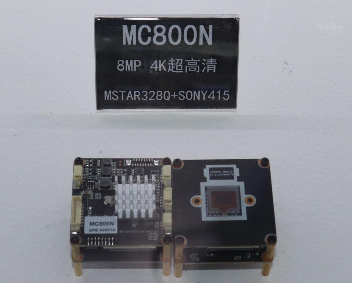 MC800N_看图王.jpg