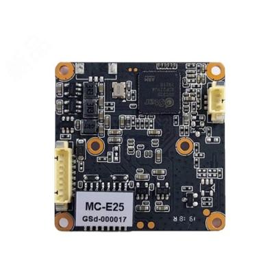 MC-E25 超高像素400万模组