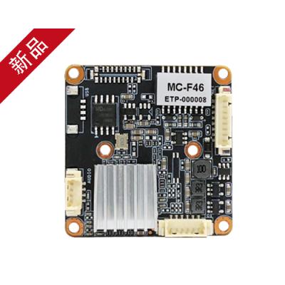 MC-F46  400万 智能AI黑光模组