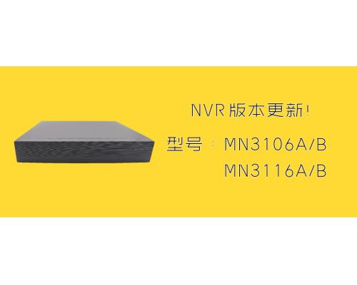 """【技术篇】""""NVR更新说明""""显示器输出效果优化!"""
